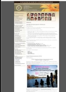 Stowarzyszenie Chorych na Stwardnienie Guzowate